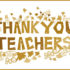thank-you-teachers-blog-post